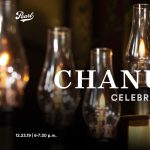 Chanukah at the Pearl