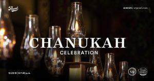 Chanukah at the Pearl