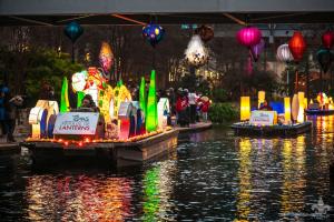 Ford Parade of Lanterns