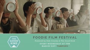 Foodie Film Festival: Tampopo at The Good Kind