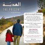 The Present Film Screening