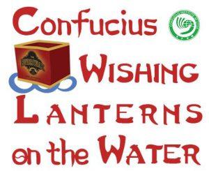 Confucius Wishing Lanterns On The Water