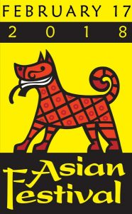 2018 Asian Festival: Year of the Dog