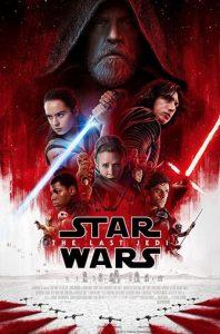 Outdoor Movie Series: Star Wars: The Last Jedi