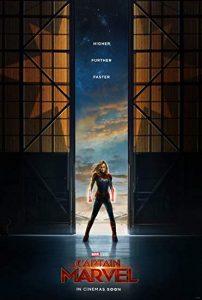 Outdoor Film Series: Captain Marvel