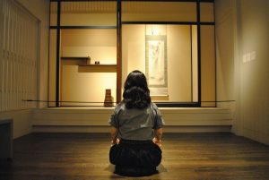 Meditiation in the Japanese Gallery