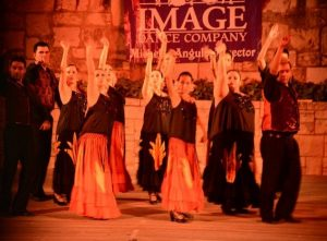 Image Dance Company